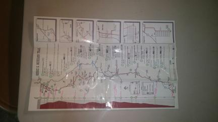 Mickelson Trail Map